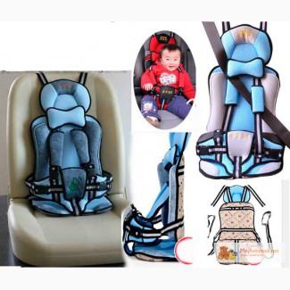 Детское мобильное сидение, компактное детсоке расскладное авто кресло