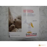 Продам Молокоотсос механический Gamma GM1