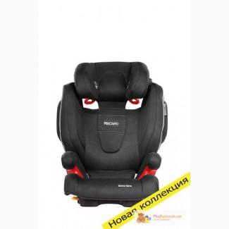 Автокресло детское ,RECARO Monza NOVA Seatfix
