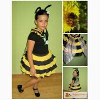 Прокат детского костюма пчёлка Одесса