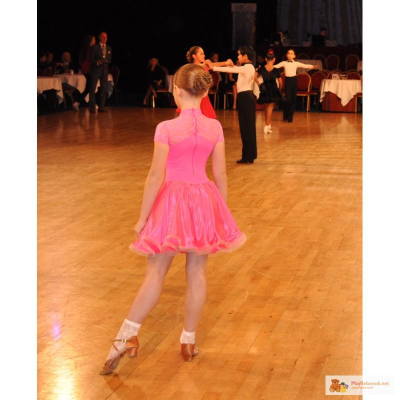 Купить Платье Бальные Танцы