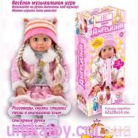 Продаем куклу интерактивную Ангелина MY053