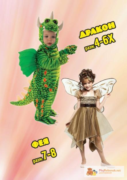 Одежда обувь товары для детей и взрослых  KidStaffru