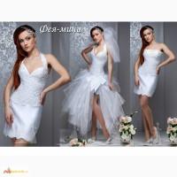 Свадебные платья трансформеры, короткие, стильные