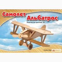 Самолёт Альбатрос 3д пазлы-конструктор из дерева на пластинах лазерная резка