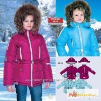 Зимняя куртка Baby Line по суперцене размеры 116-146