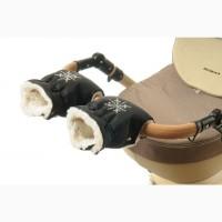 Муфта для рук на коляску - тепло на прогулке