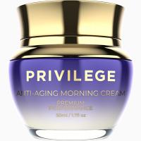 Крем для лица и шеи омолаживающий дневной с экстрактом и маслом кофе бесплатная доставка