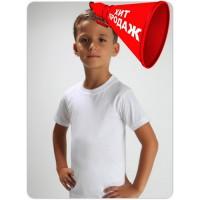 Детская футболка белая хлопок, гипоаллерген