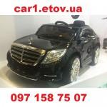 Детский электромобиль Mercedes Benz S600 черный