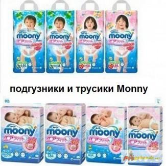 Подгузники японские MOONY (муни). Доставка по всей Украине
