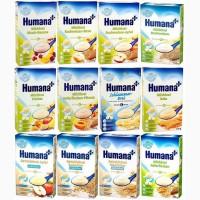 Обвал цен на Humana. На все смеси хумана цены снижены