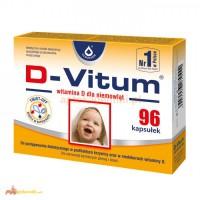 Д-вітум (VITUM-D) 96 капс. вітамін для дітей, 96 КАПСУЛ.Застосування 1 капсулу в день
