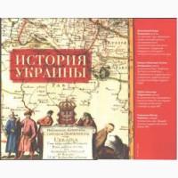 Репетитор по истории Украины
