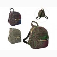 Стильный рюкзак городской/старшая школа