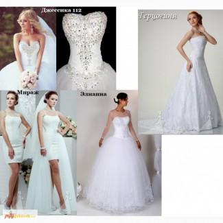 Распродажа свадебных платьев из наличия, Киев