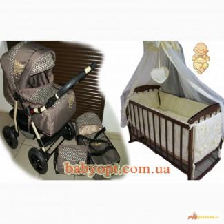 Акция! New. Все для малыша. Коляска, кроватка, матрас кокос, постельное