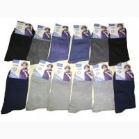 Носки подростковые хлопковые 36 - 41 размеры