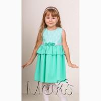Нарядные платья Mevis