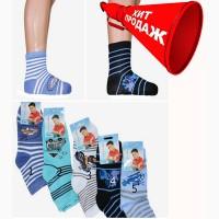 Носки детские хлопковые для мальчика от 17 до 36 размеров