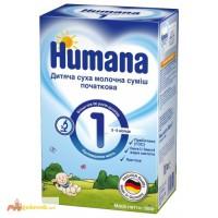Молочные смеси Хумана Humana 1, 2, 3 с (ГОС), 300грамм. Доставка Киев. Низкие цены