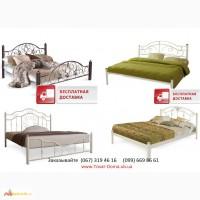 Двуспальные кровати. Металличесике