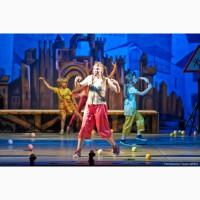 Театральная студия АртЭко приглашает детей в возрасте от 6 до 17 лет
