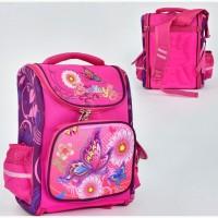Школьный каркасный рюкзак для первоклассницы бабочки