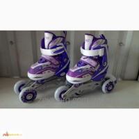 Детские раздвижные ролики четырех колесные размер 28-31