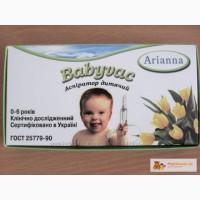 Детский аспиратор, соплеотсос(arianna original, и др). Вся Украина
