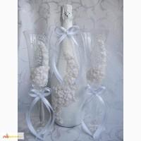 Свадебные бокалы, аксессуары