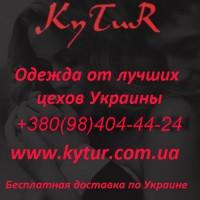 Оптовая продажа качественной одежды от Украинских кутюрье
