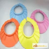 Козырек для защиты глаз ребенка при купании, мытье головы в душе или стрижки волос