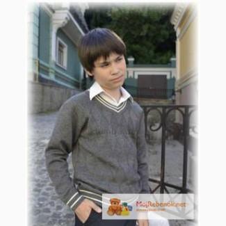 Школьный Джемпер Для Мальчиков Доставка