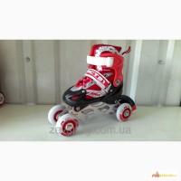 Детские раздвижные ролики четырех колесные размер 30-34, 34-37, 38-41 красные