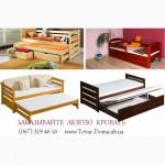 Недорогая детская кровать (бук)