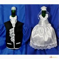 Костюмчики на шампанское, свадебные аксессуары