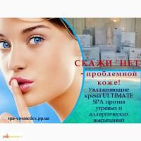Интенсивно увлажняющий крем UltimateSPA для проблемной кожи лица склонной к акне, аллергии