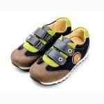 Фабрика детской кожаной обуви