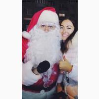 Закажите Деда Мороза домой