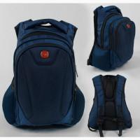 Городской/школьный рюкзак, дышащая спинка, жесткий бампер, usb-кабель