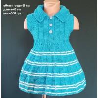 На подарок.Вязаное платье-туника плиссе