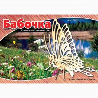 Бабочка 3д пазлы-конструктор из дерева на пластинах лазерная резка