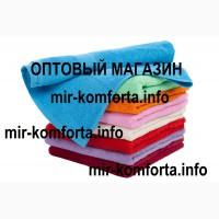 Носки оптом интернет магазин