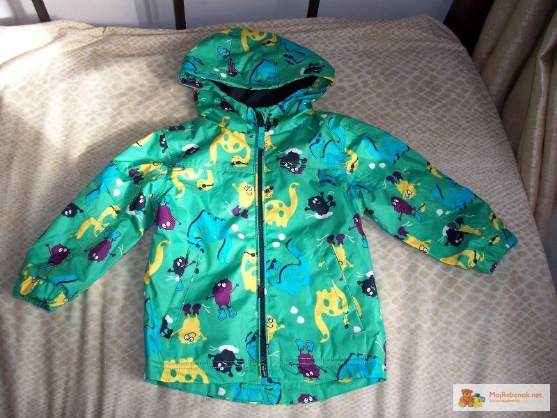 Topolino Детская Одежда Официальный Сайт
