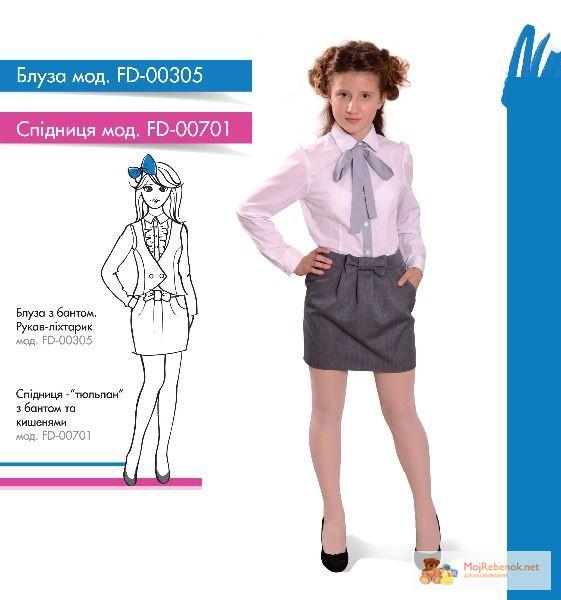 Выкройки юбок для девочек для школы