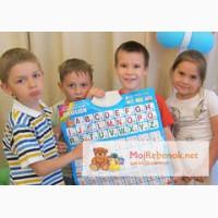 Детский центр вундеркинд приглашает детей на веселые занятия .