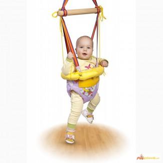 Прыгунки для малышей