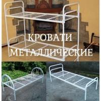 Кровати двухъярусные, металлическая кровать бюджетная