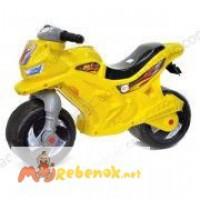 Толокары (мотоциклы)